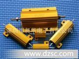 厂家直销大功率黄金铝壳电阻器,刹车电阻器,汽车电阻器