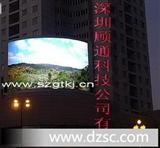 重庆LED显示屏批发商
