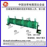 正阳兴电阻器,大功率绕线电阻器(图)