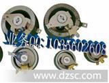 BC1瓷盘电阻 可调电阻 瓷盘电位器 圆盘可调电阻
