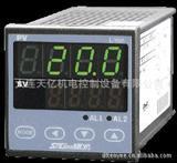 鹭宫制作所/SAGINOMIYA 压力开关,温度开关,电磁阀,记录仪