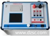 伏安特性综合测试仪/互感器综合测试仪