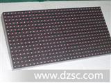 晶彩-集团直销LED显示屏 户外P12.5单红色---LED显示屏单元板模组