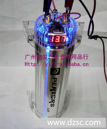 音响改装各法拉汽车电容器/电容/稳压器/音响改装