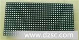 P6室内全彩显示屏单元板/P6全彩单元板/表贴三合一 厂家直销