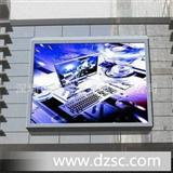 深圳P31.25全彩LED户外电子显示屏厂家 户外led显示屏