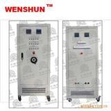 30KW-300V直流负载柜、文顺电器直流可调负载箱、直流负载箱