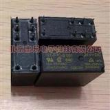 793-p-1c-S-24v功率继电器,松川继电器批量