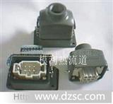 深圳平湖/热流道接线盒/GW重载连接器