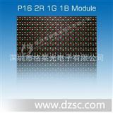 专业生产出口LED 模组 全彩模块 led全彩显示屏 led户外显示屏