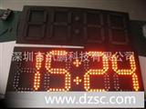 LED户外大型电子钟专业生产厂家、LED户外温度、时间屏
