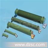 东莞厂家专做大功率绕线电阻 1W-5000W线绕电阻器
