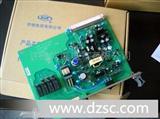 许继微机保护装置电源插件