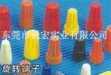 弹簧螺式接线头P1.P2.P3.P4.P6闭端端子奶嘴,护线套端子护套