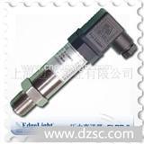 ELPR-3型进口原装陶瓷压力变送器/压力变送器/低价格压力变送器
