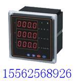 山东多功能仪表PD194E-2S4,PD194E-9S4,PD194E-2S7热销