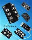 三相整流桥模块 MDS30A-500A
