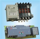 TAIAN(台安科技)双电源自动转换开关