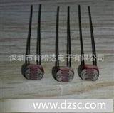 5549 光敏电阻 5MM光敏电阻 光敏传感器 光敏电阻器  光敏 实价
