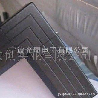 led显示屏方型边框铝型材