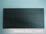 LED显示屏  P20室外全彩显示屏  模组  户外全彩显示屏