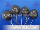 厂家直销 现 MF72 功率型热敏电阻 电阻 5D-20 NTC 热敏电阻