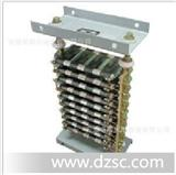 厂家直供ZX37-14.5不锈钢电阻器