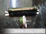 绕线电阻、充电电阻、水泥电阻:10W10K、7W1K