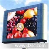 P20全彩LED显示屏,户外防水全彩屏,同步系统LED电子广告屏