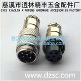 GX16电缆电源连接器