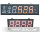 壁挂式大屏幕LED数字显示控制仪 非线性输入信号