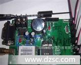 GPRS无线LED控制卡/LED控制系统/条屏控制卡