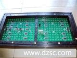 LED显示屏,单元板模组,LED显示屏厂家,LED显示屏批发直销