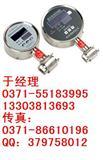 选型谱 MPM484型 压力变送控制器  厂家