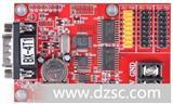 仰邦四代BX-4T1单/双色/显示屏控制卡/最新价格65元