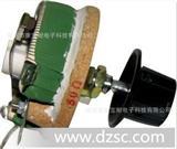 康宝耐  最优质的BC1瓷盘电阻器、瓷盘可调电阻器