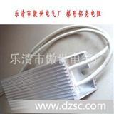 200W大功率铝壳电阻 质优价平 快速供货