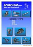 德国戈朗沃德矿用产品(流量、压力、温度、液位及组合测量装置)
