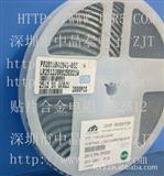 LR2512合金电阻 高精密高耐温 2W 6.4mm*3.2mm 贴片金属膜电阻