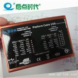 台湾原装原厂XILINX USB CABLE XILINX CPLD/FPGA下载线
