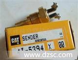 卡特彼勒传感器4I5394