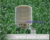 大气压力传感器(带防辐射罩)