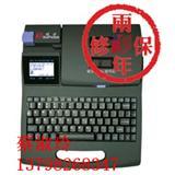TP60i电力线号管印字机