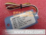 原装电阻式温湿度模块传感器温湿度探头AMT1001替代AHT11