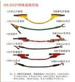 特殊规格测试连接线插头 插头
