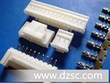 PHB 国产连接器 端子连接器插座 8位胶壳
