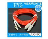 LC-ST多模光纤跳线专业品牌深圳商 最新产品上市 传输距离远 质量第一