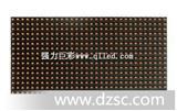 LED板 LED灯 亚户外单色单元板P10  广告牌