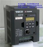 东元变频器E310系列:通用型变频器