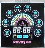 专业生产订购  家用电器多色LCD显示屏